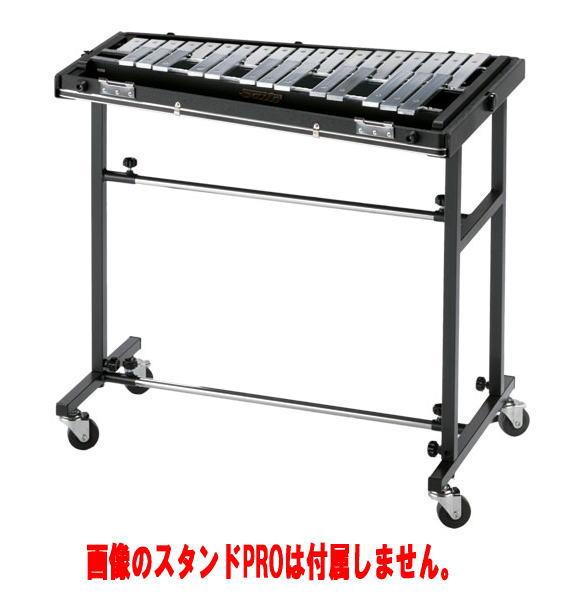 *【打楽器・コンサートパーカッション】【SAITO(サイトウ)グロッケン】SG−100