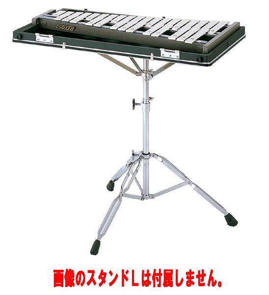 *【打楽器・コンサートパーカッション】【SAITO(サイトウ)グロッケン】SG−88