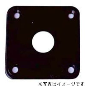 【SCUD】【ジャックカバー】ジャックカバー・ジャックプレート P-100 プラスティック スクエア