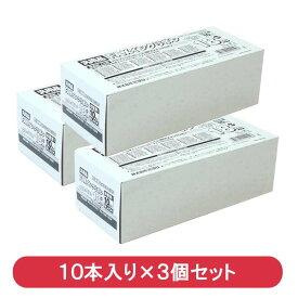 楽天カードでポイント5倍!【送料無料】ミヨシ パナソニック FAXインクリボン KX-FAN190 同等品 18m×30本入り(10本入り×3個) FXS18PB-10-3P
