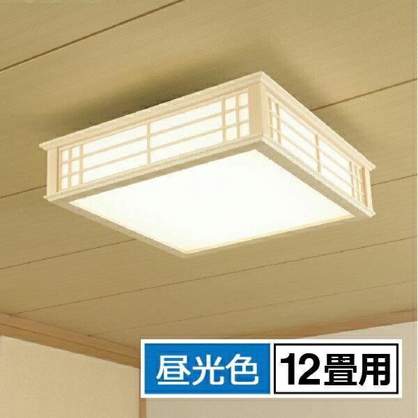 5%OFFクーポン!【送料無料】OHM LED和風シーリングライト 12畳用 昼光色 リモコン付 天然木使用 LE-W50DBK-K