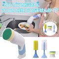 【送料無料】サンコー電動回転洗浄ブラシ「くるくるウォッシュ」電動食器ブラシハンディクリーナーHNDELB01キッチン・洗面所・お風呂・水回りに