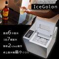 【期間限定ポイント5倍!】【送料無料】サンコー卓上小型製氷機「IceGolon」最速6分製氷高速製氷機DTSMLIMA