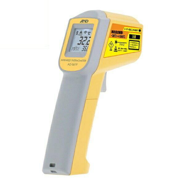 \エントリー&楽天カードでポイント10倍/【送料無料】エー・アンド・デイ レーザーマーカー付き 赤外線放射温度計 AD-5619 温度計 温度測定 表面温度 計測器具 A&D