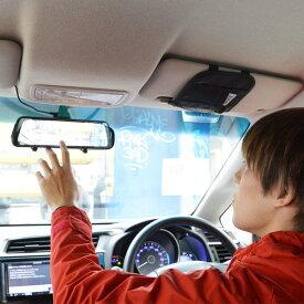 【送料無料】サンコー ドラレコ ルームミラーがリアモニターになる!前後撮影ドライブレコーダー2 MIRDRV72