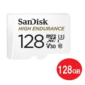 楽天カードポイント5倍!10/20限定!【メール便送料無料】サンディスク ドライブレコーダー用 高耐久 microSDXCカード 128GB Class10 UHS-1 U3 V30 SDSQQNR-128G-GN6IA SDアダプタ付 防犯カメラ ドラレコ対応 microSDカード SanDisk 海外リテール