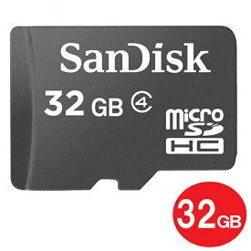 楽天カードポイント5倍!10/20限定!【メール便送料無料】サンディスク microSDHCカード 32GB Class4 SDSDQM-032G-B35 SanDisk マイクロSD microSD カード 海外リテール品