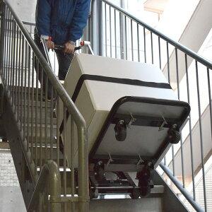 【送料無料】電動階段のぼれる台車 ハンドル可変タイプ 積載量160kg 電動台車 サンコー ELECTRL4 ドリンク お米などの荷揚げ 運搬に 【代引き・沖縄・離島発送不可】