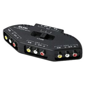 ポイント5倍!5/16まで!【送料無料】ELPA AVセレクター 3入力1出力 ASL-E311 AV切替器 DVD・BDレコーダ— ゲーム機対応 エルパ