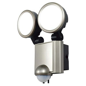 【送料無料】ELPA 屋外用LEDセンサーライト AC電源 10WLED 2灯 ESL-SS1002AC 防雨 防犯 人感センサー セキュリティ エルパ