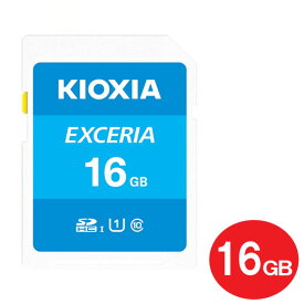 楽天カードポイント5倍!10/20限定!【メール便送料無料】キオクシア SDHCカード 16GB EXCERIA Class10 UHS-1 U1 100MB/s LNEX1L016GG4 SDカード 海外リテール KIOXIA(東芝)