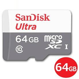 エントリ&楽天カードポイント10倍!6/15限定【メール便送料無料】サンディスク microSDXCカード 64GB ULTRA Class10 UHS-1 100MB/s SDSQUNR-064G-GN3MN Nintendo Switch スイッチ推奨 マイクロSD microSDカード SanDisk 海外リテール