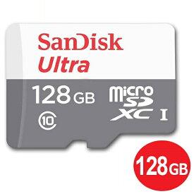 エントリ&楽天カードポイント10倍!6/15限定【メール便送料無料】サンディスク microSDXCカード 128GB ULTRA Class10 UHS-1 100MB/s SDSQUNR-128G-GN3MN Nintendo Switch スイッチ推奨 マイクロSD microSDカード SanDisk 海外リテール