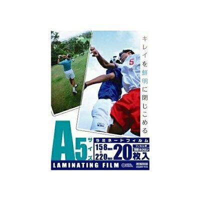 【期間限定ポイント5倍!】OHMラミネートフィルム100ミクロンA5サイズ20枚LAM-FA5203