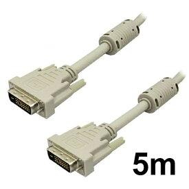 【送料無料】DVIケーブル デュアルリンク 5m DVI-D 24pin アイボリー 3Aカンパニー 3A-DVI2450 【返品保証】 ディスプレイケーブル モニターケーブル