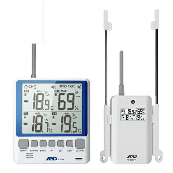\エントリー&楽天カードでポイント10倍/【送料無料】エー・アンド・デイ ワイヤレスマルチチャンネル温湿度計 AD-5663 測定 計測器具 A&D