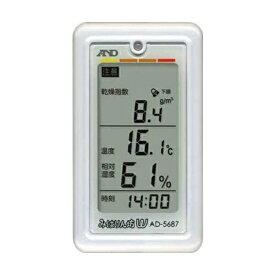 ポイント5倍!【メール便送料無料】エー・アンド・デイ 熱中症 みはりん坊W くらし環境温湿度計 AD-5687 熱中症指数モニター 熱中症 対策 予防 温度計 計測器具 A&D