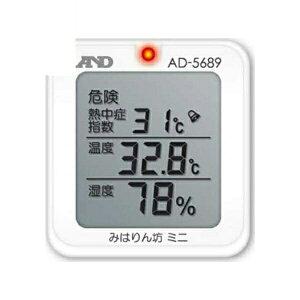 5%OFFクーポン+楽天カードポイント7倍!4/15限定【メール便送料無料】エー・アンド・デイ 熱中症 みはりん坊ミニ AD-5689 熱中症指数モニター 熱中症 対策 予防 温度計 計測器具 A&D