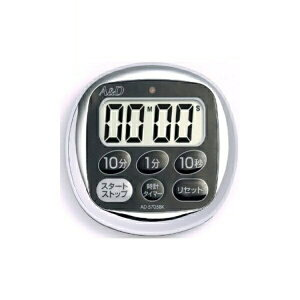 【メール便送料無料】エー・アンド・デイ 防滴デジタルタイマー 100分形光るタイマー AD-5705BK 測定 計測器具 A&D