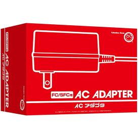 【送料無料】FC/SFC用 ACアダプタ 1.5m ファミコン・スーパーファミコン対応アダプター コロンバスサークル CC-SFCA-BK