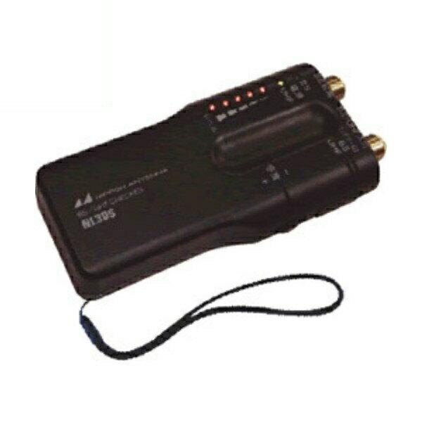 【エントリーでポイント3倍】【メール便送料無料】日本アンテナ 簡易BS/UHFチェッカー NL30S アンテナ 信号 電波 測定器
