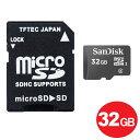 ポイント5倍!【7月特価品】【メール便送料無料】サンディスク microSDHCカード 32GB Class4 SDSDQAB-032G-BLK S…