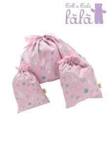 【ゆうパケ送料無料】【fafa】フェフェ 3P巾着セット ピンクチャーム 6305-0001