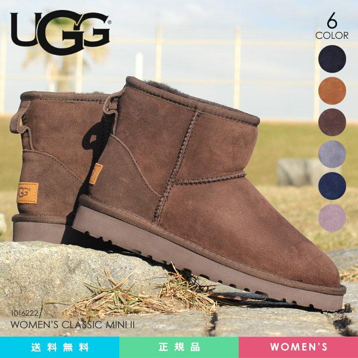 UGG ブーツ レディース CLASSIC MINI II 1016222 2017年秋冬 ムートン シープスキン ブラック/チェスナット/チョコレート/グレー/ネイビー/スプルース 22cm-26cm