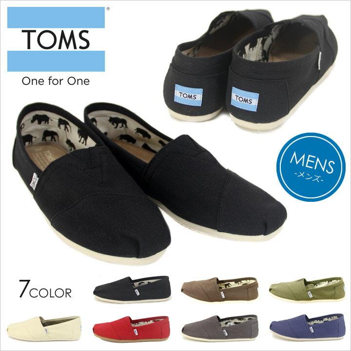 TOMS トムス シューズ Canvas Men's Classics [001001A07] 【 メンズ トムズ クラシック スリッポン ブラック ネイビー レッド キャンバス 靴 大きいサイズ 】 [evi]