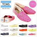TOMS Crochet トムス スリッポン レディース クロシェット [Crochet Women's Classics] 【 トムス トムズ 花柄 靴 シュ...