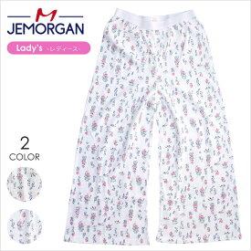 JEMORGAN レギンス レディース サーマルワイドパンツ 2017秋冬 J7258-596 グレー/ホワイト フリーサイズ