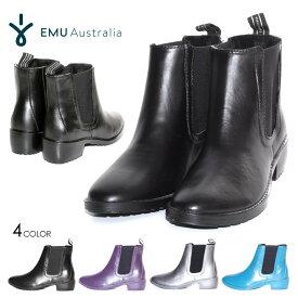 EMU エミュ ブーツ レディース ELLIN RAINBOOT ブラック/パープル/シルバー/グリーン 23cm/24cm/25cm 【SUMMER SALE】