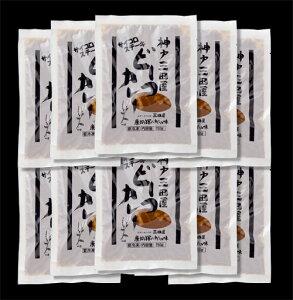 【冷凍】サイコロ ステーキ ビーフ カレー 250g×10P の セット(SF-10) | お中元 夏ギフト 冷凍 ギフト 贈答 贈り物 詰め合わせ プレゼント 三田屋