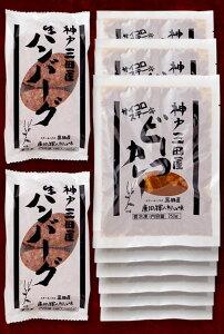 【冷凍】サイコロステーキ ビーフカレー 250g×8P と 生 ハンバーグ (100g×4個入り)×2P の セット(rosfa)