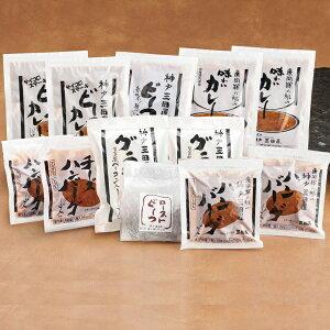 廣岡揮八郎の三田屋 冷凍食品ギフトセット 【KF-ウ】