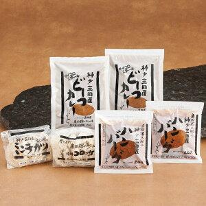 【冷凍】カレー・ハンバーグ・コロッケ・ミンチカツ の ギフト セット(KF-キ)|サイコロ ステーキ ビーフ カレー 250g×2P、タレ付 ハンバーグ (150g×2P)、牛肉 コロッケ (70g×5個入り)、和風 ミン