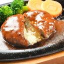 廣岡揮八郎の三田屋 【チーズハンバーグ】