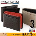 財布 メンズ 二つ折り ボックス型 ミラグロ Milagro btws16 パンチングレザー 二つ折り財布 ( 小銭入れあり ボックス…