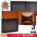 財布 メンズ 二つ折り ミラグロ Milagro bt-ws23 エンブレムシリーズ イタリアン シュリンクレザー 二つ折り財布 ( 大…