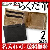ミラグロMilagrocac2108二つ折り財布メンズレディース駱駝革二つ折り財布(メンズ二つ折りボックス型大容量本革イタリアレザー)【メール便不可】