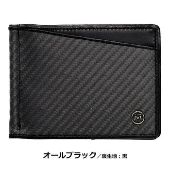 MilagroミラグロリアルカーボンF・マネークリップea-mi-012【送料無料】ブラック