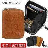 Milagroミラグロオイルプルアップレザー・ボックスコインケース財布小銭入れsl-o-031b
