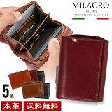 イタリアンレザー・3つ折り財布メンズレディース財布折り財布三つ折小銭入れ付き革本革レザーcas568