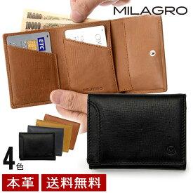 Milagro ミラグロ オイルプルアップレザー・3つ折り財布 財布 小さい財布 小銭入れ sl-o-030b
