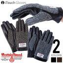 アイタッチグローブ iTouchGloves スマートフォン対応 手袋 スマホ対応手袋 harris tweed ハリスツイード ウール 革 …