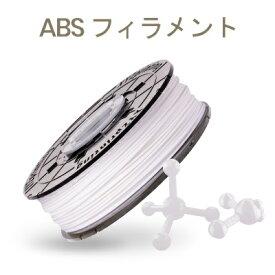 ダヴィンチSuper & Jr.ProX+専用 リール式ABSフィラメント【全11色】