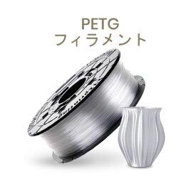 ダヴィンチnano・mini・Jr・Super・Color専用 PETGフィラメント(クリア)
