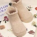 Cotton baby