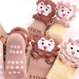 靴下 ベビー ライオン ソックス ギフト 動物 滑り止め 立体靴下 男の子 キッズ 日本製 3D socks mintbaby オリジナル 自社製造品