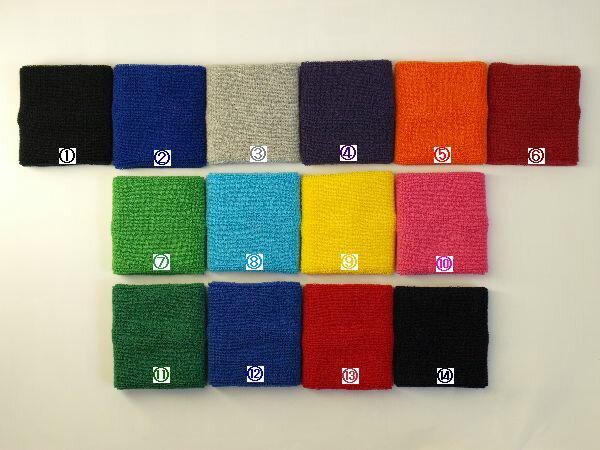 柔らかいパイル地 リストバンド 無地カラー1個(片方で) 172円(税別) 日本製